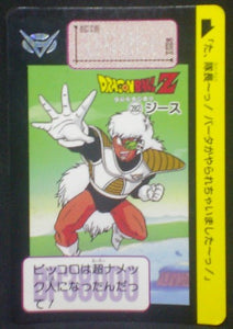carte Carddass Part 7 n°282 (1991) bandai dbz Jeece dragon ball z