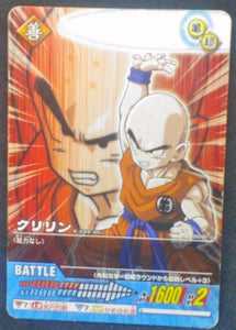 carte Data Carddass DBZ 2 Part 1 008-II Krillin bandai 2006