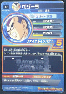 trading card game jcc Dragon Ball Heroes Cartes hors series PB-24 Vegeta bandai 2011