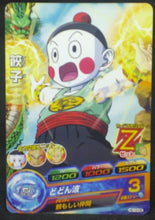 Charger l'image dans la galerie, trading card game jcc carte Dragon Ball Heroes Galaxie Mission Part 010 HG10-09 (2013) bandai chaozu dbh gm cardamehdz