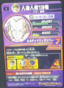 trading card game jcc carte Dragon Ball Heroes Galaxie Mission Part 10 HG10-27 C-13 bandai 2013