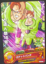 Charger l'image dans la galerie, Dragon Ball Heroes Galaxy Mission Part 10 HG10-31 (2013)