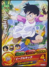 Charger l'image dans la galerie, trading card game jcc carte Dragon Ball Heroes Galaxie Mission Part 3 HG3-25 (2012) bandai videl dbh gm cardamehdz