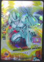 Charger l'image dans la galerie, tcg jcc carte Dragon Ball Heroes Galaxie Mission Part 3 HG3-33 (2012) bandai metal cooler dbh gm cardamehdz