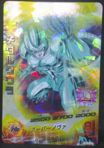 tcg jcc carte Dragon Ball Heroes Galaxie Mission Part 3 HG3-33 (2012) bandai metal cooler dbh gm cardamehdz