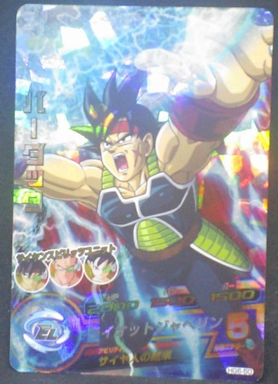 tcg jcc carte Dragon Ball Heroes Galaxie Mission Part 6 HG6-50 (2013) bandai baddack holo dbh gdm cardamehdz