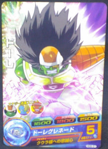 trading card game jcc carte Dragon Ball Heroes Galaxie Mission Part 8 HG8-31 (2013) bandai dore dbh gm cardamehdz