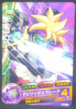 Charger l'image dans la galerie, trading card game jcc carte Dragon Ball Heroes Galaxie Mission Part 8 HG8-37 (2013) bandai gokua dbh gm cardamehdz