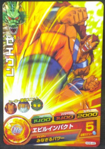 trading card game jcc carte Dragon Ball Heroes Galaxie Mission Part 8 HG8-48 (2013) bandai Zeuun dbh gm cardamehdz