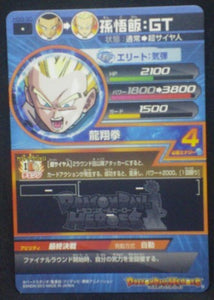 trading card game jcc carte Dragon Ball Heroes Galaxie Mission Part 9 HG9-30 Gohan dbgt bandai 2013