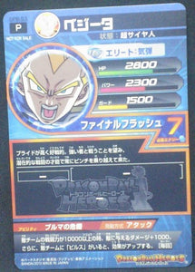 trading card game jcc carte Dragon Ball Heroes Galaxy Mission Carte hors series GPB-53 Vegeta bandai 2013