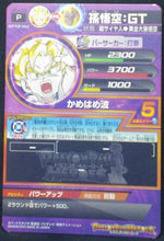 Charger l'image dans la galerie, trading card game jcc carte Dragon Ball Heroes Galaxy Mission Carte hors series GPJ-09 Goku ssj dbgt bandai 2013