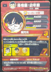 trading card game jcc carte Dragon Ball Heroes Galaxy Mission Part 2 HG2-02 Gohan bandai 2012