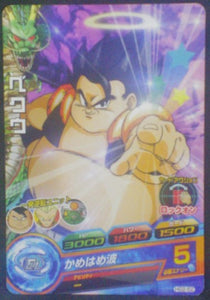 carte Dragon Ball Heroes Galaxy Mission Part 2 HG2-52 Gogéta bandai 2012