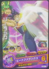 Charger l'image dans la galerie, carte Dragon Ball Heroes Galaxy Mission Part 3 HG3-11 Baddack bandai 2012
