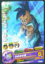 Charger l'image dans la galerie, carte Dragon Ball Heroes Galaxy Mission Part 5 HG5-50 bandai 2012 Uub