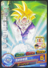 Charger l'image dans la galerie, carte Dragon Ball Heroes Galaxy Mission Part 6 HG6-02 Gohan ado bandai 2013