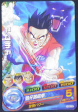 Charger l'image dans la galerie, carte Dragon Ball Heroes Galaxy Mission Part 6 HG6-08 Yamcha bandai 2013