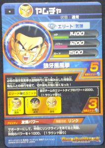trading card game jcc carte Dragon Ball Heroes Galaxy Mission Part 6 HG6-08 Yamcha bandai 2013