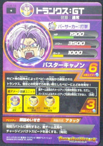 trading card game jcc carte Dragon Ball Heroes Galaxy Mission Part 6 HG6-16 Trunks bandai 2013