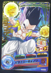 carte Dragon Ball Heroes Galaxy Mission Part 6 HG6-46 Gotenks