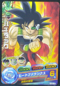 carte Dragon Ball Heroes Galaxy Mission Part 6 HG6-49 Baddack bandai 2013