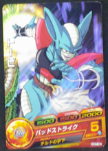 Charger l'image dans la galerie, carte Dragon Ball Heroes Galaxy Mission Part 7 HG7-30 Tobi bandai 2013
