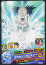 Charger l'image dans la galerie, carte Dragon Ball Heroes Galaxy Mission Part 7 HG7-38 Toteppo bandai 2013