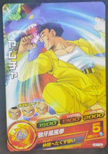 Charger l'image dans la galerie, carte Dragon Ball Heroes Galaxy Mission Part 7 HG7-52 bandai 2013 Yamcha