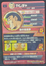 Charger l'image dans la galerie, trading card game jcc carte Dragon Ball Heroes Galaxy Mission Part 7 HG7-52 bandai 2013 Yamcha