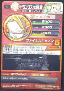 trading card game jcc carte Dragon Ball Heroes Galaxy Mission Part 8 HG8-17 Trunks 2013 bandai