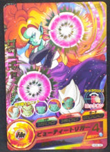 Charger l'image dans la galerie, carte Dragon Ball Heroes Galaxy Mission Part 8 HG8-36 Zangya bandai 2013
