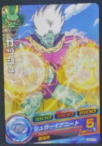 Dragon Ball Heroes Galaxy Mission Part 9 HG9-22 (2013)