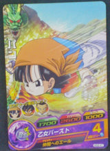 Charger l'image dans la galerie, Dragon Ball Heroes Galaxy Mission Part 9 HG9-41 (2013)