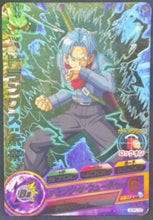 Charger l'image dans la galerie, carte Dragon Ball Heroes God Mission Carte hors series GDPC-03 Mirai Trunks bandai 2016