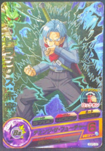 carte Dragon Ball Heroes God Mission Carte hors series GDPC-03 Mirai Trunks bandai 2016