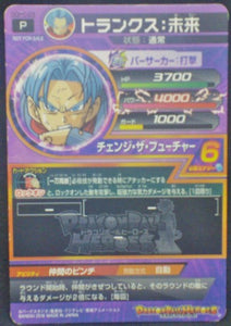 trading card game jcc carte Dragon Ball Heroes God Mission Carte hors series GDPC-03 Mirai Trunks bandai 2016