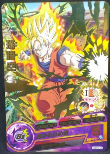 trading card game jcc carte Dragon Ball Heroes God Mission Part 10 HGD10-01 (2016) bandai songoku dbh gdm cardamehdz