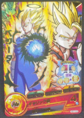 carte Dragon Ball Heroes God Mission Part 10 HGD10-04 (2016) bandai vegeta