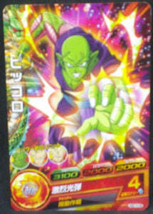 trading card game jcc carte Dragon Ball Heroes God Mission Part 10 HGD10-05 (2016) bandai piccolo dbh gdm cardamehdz