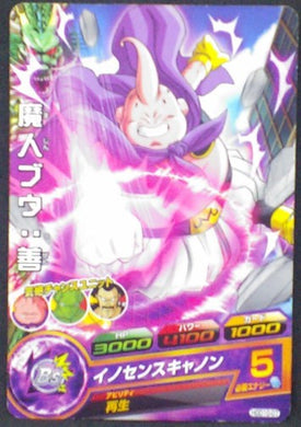 carte Dragon Ball Heroes God Mission Part 10 HGD10-07 Mr Boo bandai 2016
