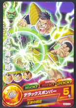 Charger l'image dans la galerie, carte Dragon Ball Heroes God Mission Part 10 HGD10-20 Nappa bandai 2016