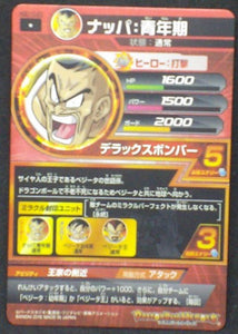 trading card game jcc carte Dragon Ball Heroes God Mission Part 10 HGD10-20 Nappa bandai 2016