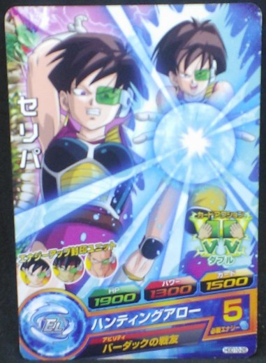 trading card game jcc carte Dragon Ball Heroes God Mission Part 10 HGD10-26 (2016) bandai selipa dbh gdm cardamehdz