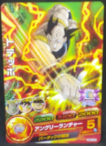 trading card game jcc carte Dragon Ball Heroes God Mission Part 10 HGD10-27 (2016) bandai Toteppo dbh gdm cardamehdz