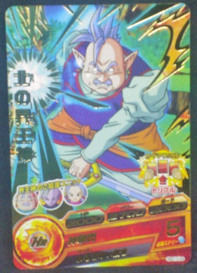 carte Dragon Ball Heroes God Mission Part 10 HGD10-29 (2016) bandai Kaio Shin du Nord
