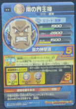 Charger l'image dans la galerie, trading card game jcc carte Dragon Ball Heroes God Mission Part 10 HGD10-31 (2016) bandai Kaio Shin du Sud