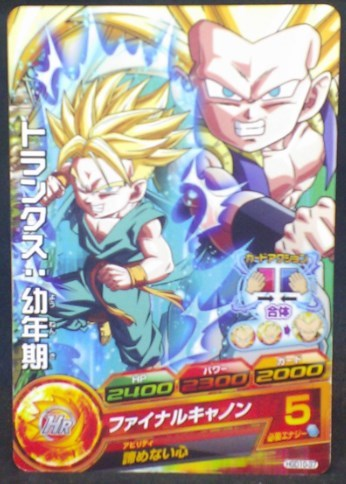 trading card game jcc carte Dragon Ball Heroes God Mission Part 10 HGD10-37 (2016) bandai trunks gotenks dbh gdm cardamehdz