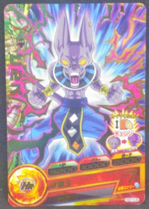 carte Dragon Ball Heroes God Mission Part 10 HGD10-38 (2016) bandai beerus
