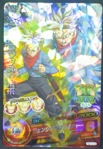 carte Dragon Ball Heroes God Mission Part 10 HGD10-42 Mirai Trunks bandai 2016